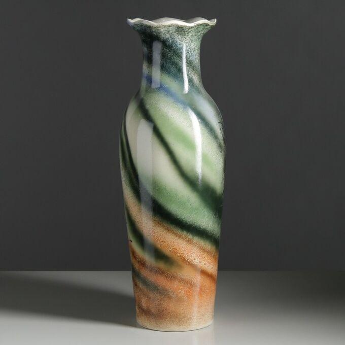 "Ваза напольная ""Марта"", цветы, 67 см, керамика"