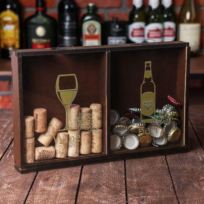 Копилка для пробок Wine. Beer. 19.5 х 30 см
