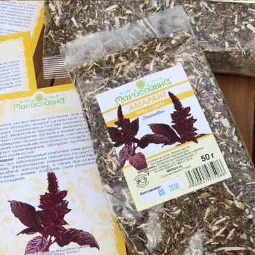 Амарант (трава и цветы)