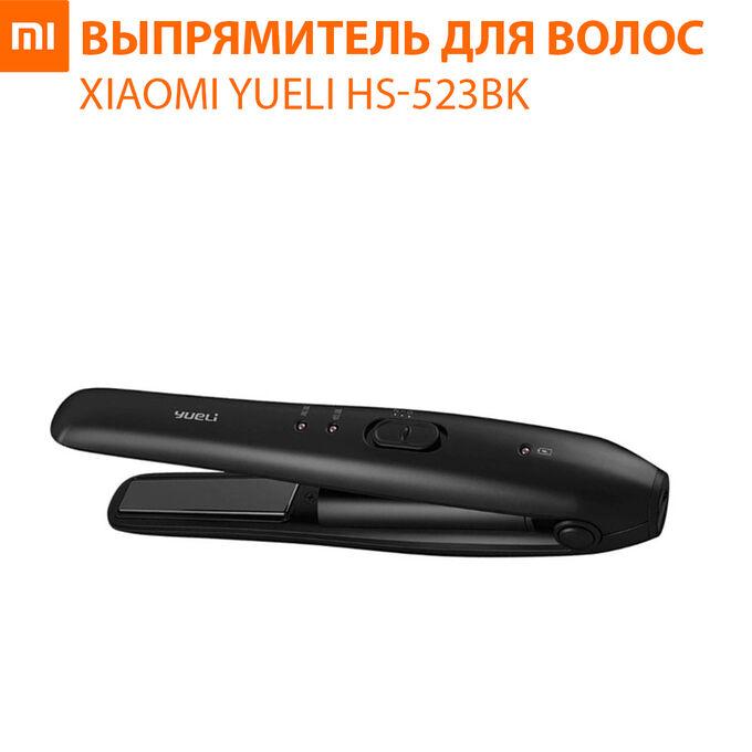 Выпрямитель портативный для волос Xiaomi Black (HS-523BK)