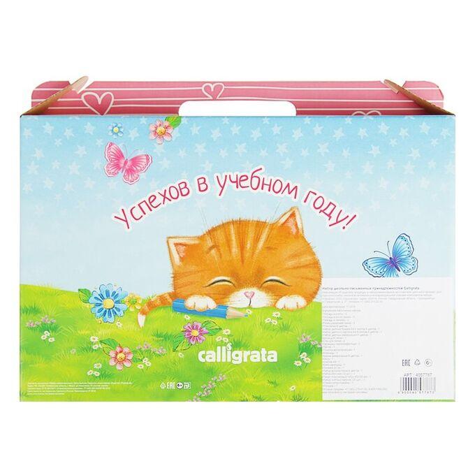 Набор первоклассника Calligrata «Котёнок», 36 предметов