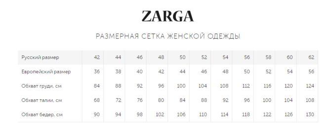 Куртка Z62762