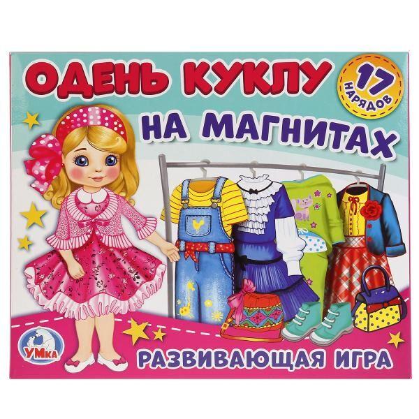 4690590138465 (7) Игра-одевайка на магнитах. Одень куклу. Блондинка София. в кор. Умные игры в кор.7шт