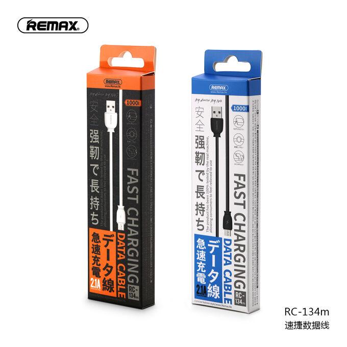 Type-C USB дата кабель Remax RC-134a💯