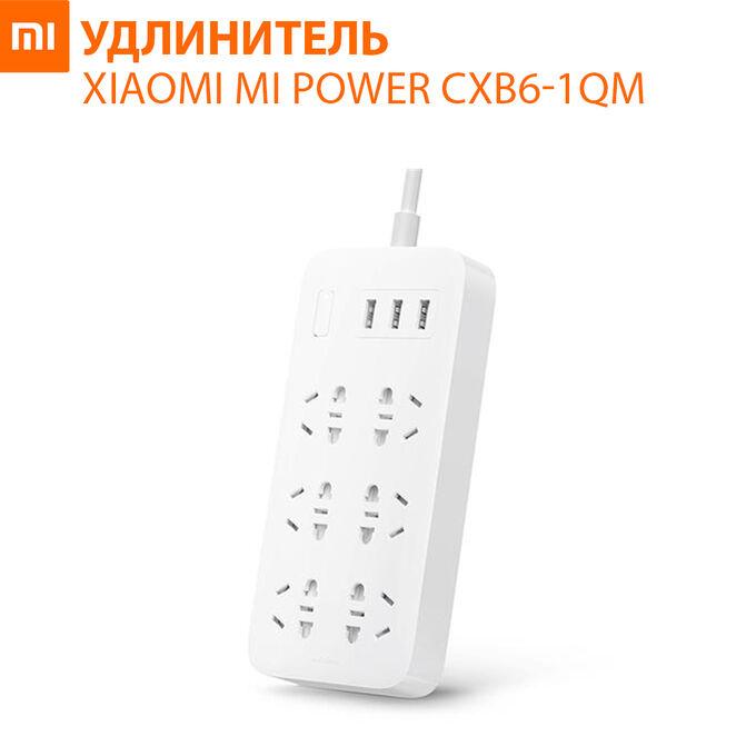 Удлинитель Xiaomi Mi Power Strip CXB6-1QM 6 розеток, 3 USB