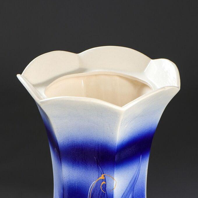 """Ваза напольная """"Тюльпан"""" кобальт, синяя, 63 см, керамика"""