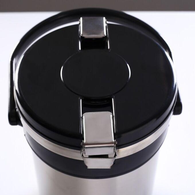 """Термос для еды """"Экспресс"""" 1с934, 2 контейнера, 2.5 л (0.6 + 0.6 + 1,3 л), 55 °С, 8 ч"""