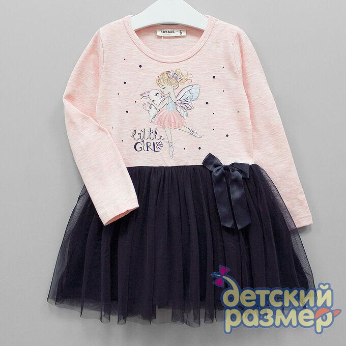 Платье (блестки, сетка) розовый верх , серый низ
