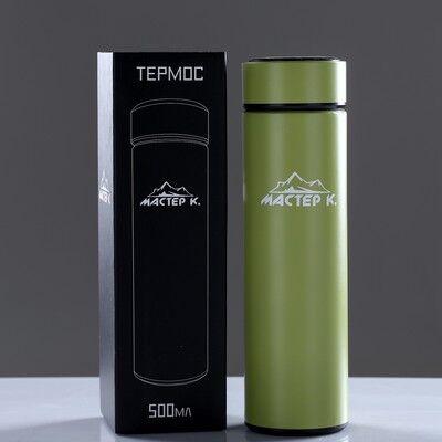 Термос-заварочник Мастер К., 500 мл, сохраняет тепло 10 часов, зелёный