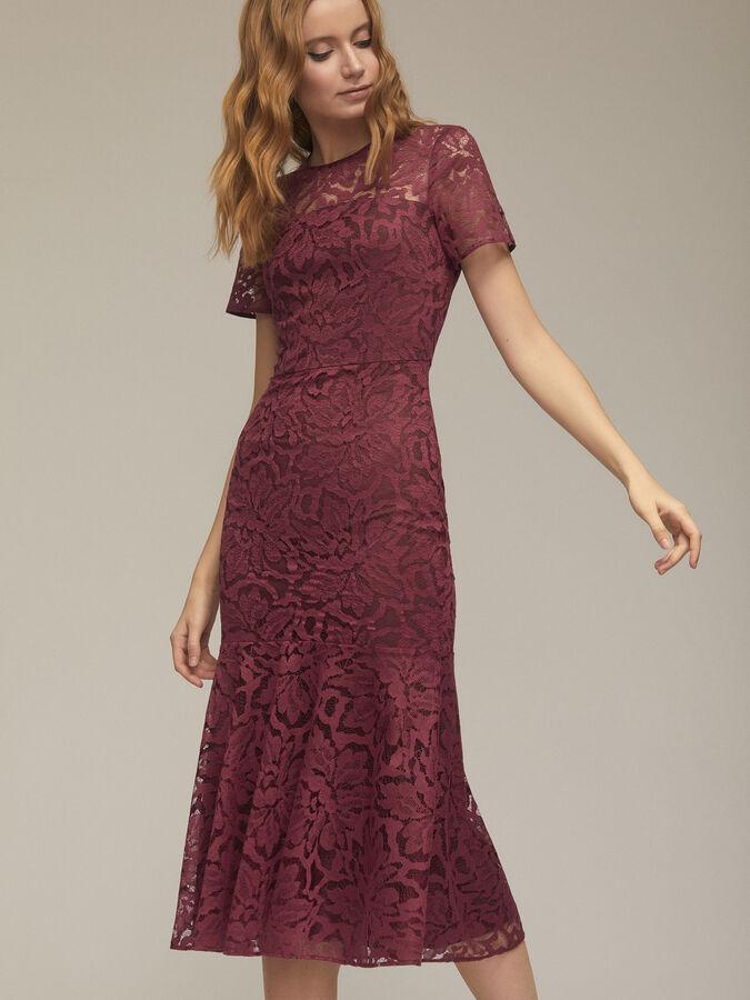 Кружевное платье. Отдаю даром во Владивостоке