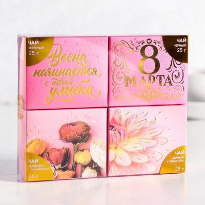 """Подарочный набор 4 вида чая """"Весна начинается с твоей улыбки"""""""