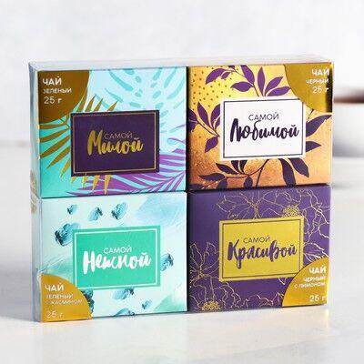 """Подарочный набор 4 вида чая """"8 Марта"""""""