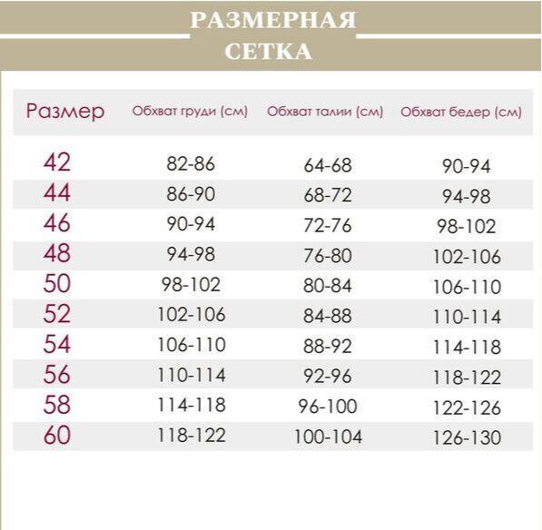 Плащ Плащ OLEGRAN 528 хаки  Состав ткани: ПЭ-100%;  Рост: 164 см.  Плащ женский, прямого силуэта, на подкладке, длиной выше коленей, с цельнокроеными рукавами, с центральной сквозной застежкой на мет