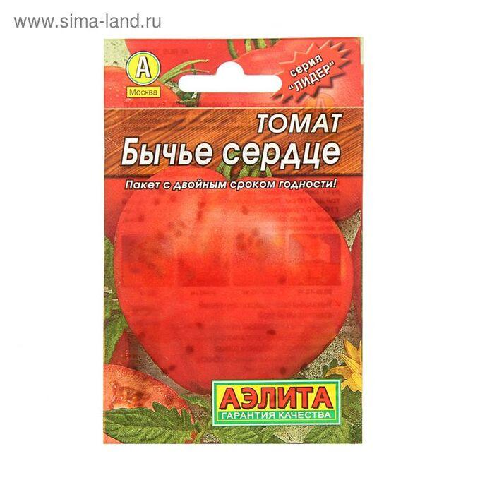 """Семена Томат """"Бычье сердце"""", позднеспелый, 0,1 г в Комсомольске-на-Амуре"""