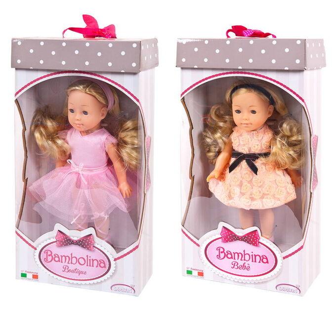 Кукла DIMIAN Bambolina Boutique 30 см, 2 вида в коллекции120