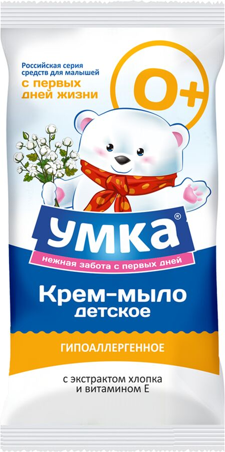 Мыло УМКА 80г Экстракт хлопка и витамина Е д/детей