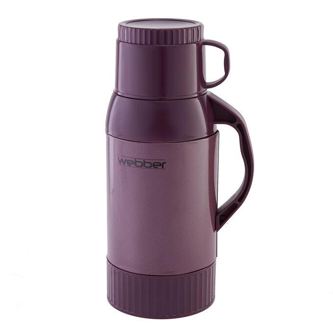 Термос 1 л Webber 22011/18 фиолетовый