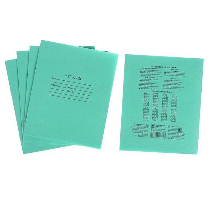 Набор первоклассника Calligrata 36 предметов «Космонабор»