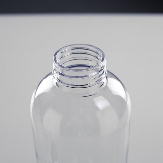 """Бутылка для воды """"Enjoy handa detox"""", 950 мл, прозрачная, 8х8х22 см"""