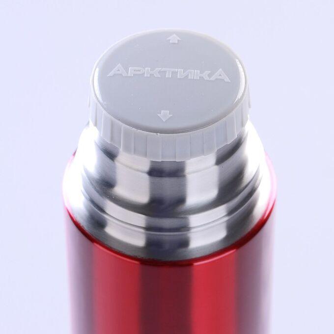 """Термос """"Арктика"""", 750 мл, вакуумный, красный"""