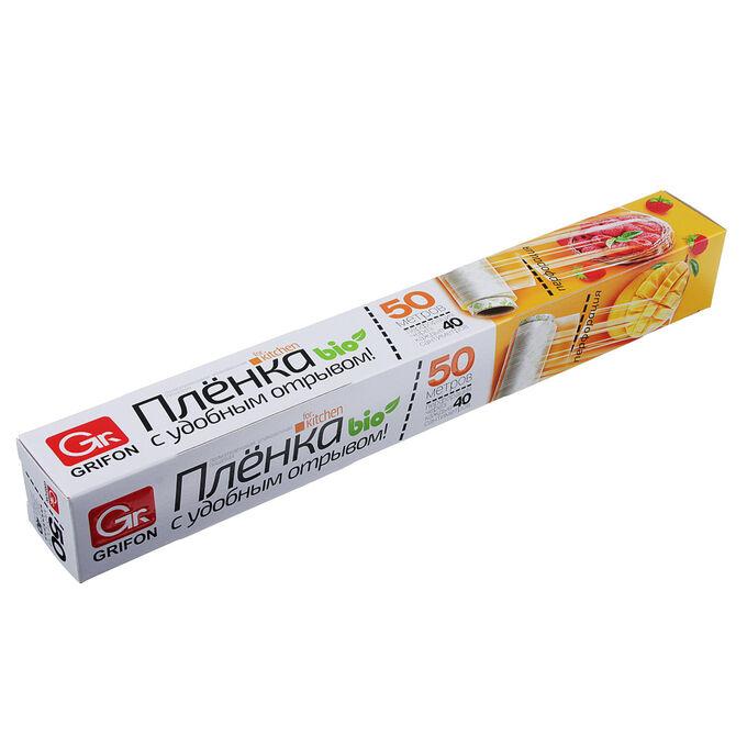 GRIFON Пленка пищевая Bio, особо прочная, с перфорацией отрыва, 29 см х 50 м, футляр, 101-434