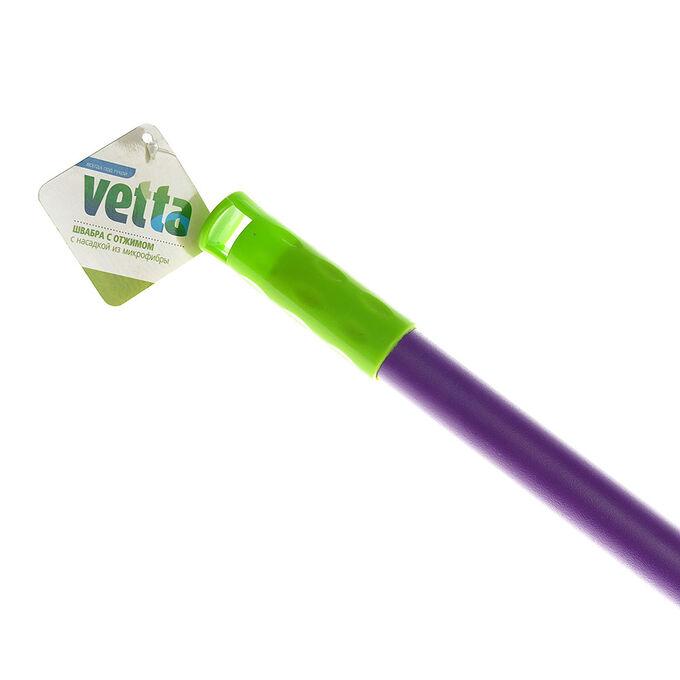 VETTA Швабра с отжимом, с насадкой из микрофибры, 113см, 2 цвета, металл, пластик