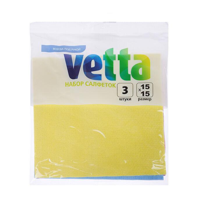 VETTA Набор салфеток для кухни 3шт, целлюлоза, 15х15см