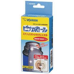 Средство для чистки термосов Zojirushi SB-ZA01E-j1