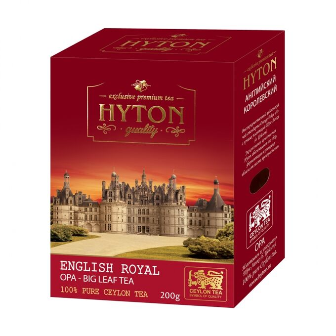 Чай Хайтон черный Английский Королевский О.Р.А. 200г