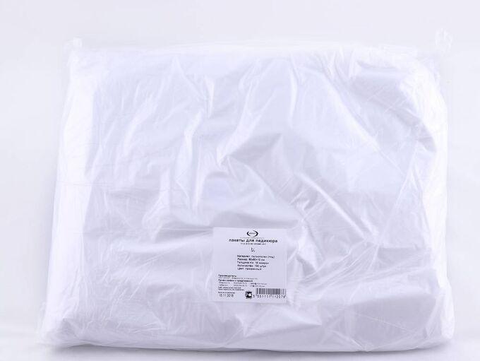 Пакеты для педикюра «ONION»