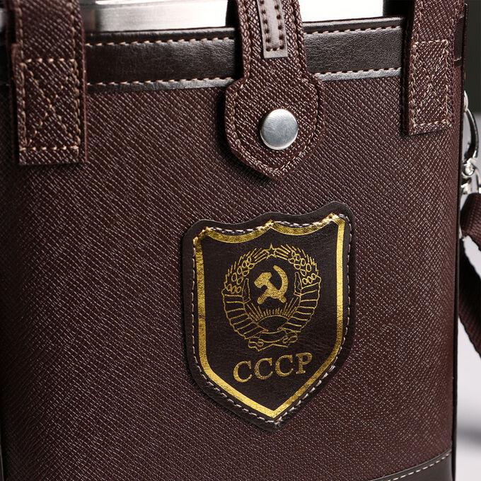 Фляжка 1590 мл, СССР, в виде канистры, чехол и фляжка с гербом, металл