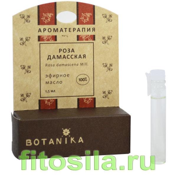 """Роза дамасская 100% эфирное масло 1,5 мл, """"Botanika"""""""