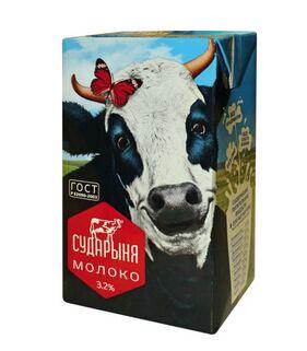 """Молоко """"Сударыня"""" 3,2% 1х12"""