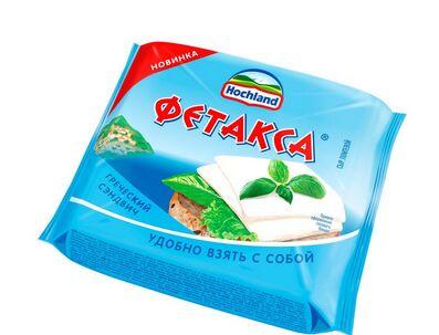 Сыр Фетакса Хохланд  для тостов  1х18