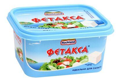 Сыр Фетакса Хохланд ванночка  1х16