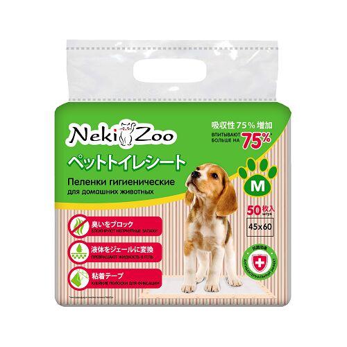 """Пеленки гигиенические для домашних животных """"NekiZoo"""", размер M, 45х60 см, 50 шт./упак"""