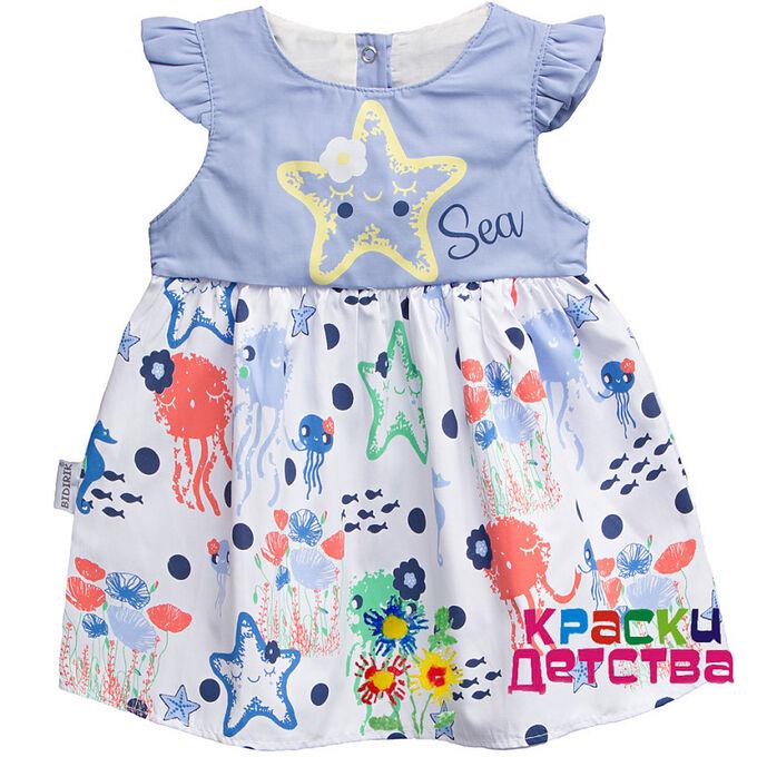 Платье, артикул: BDR 0825 ШТУЧНО в Хабаровске