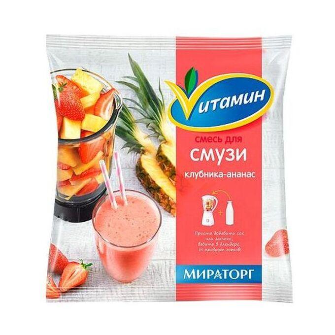 Смесь для смузи клубника-ананас, замороженная, Vитамин, 300г