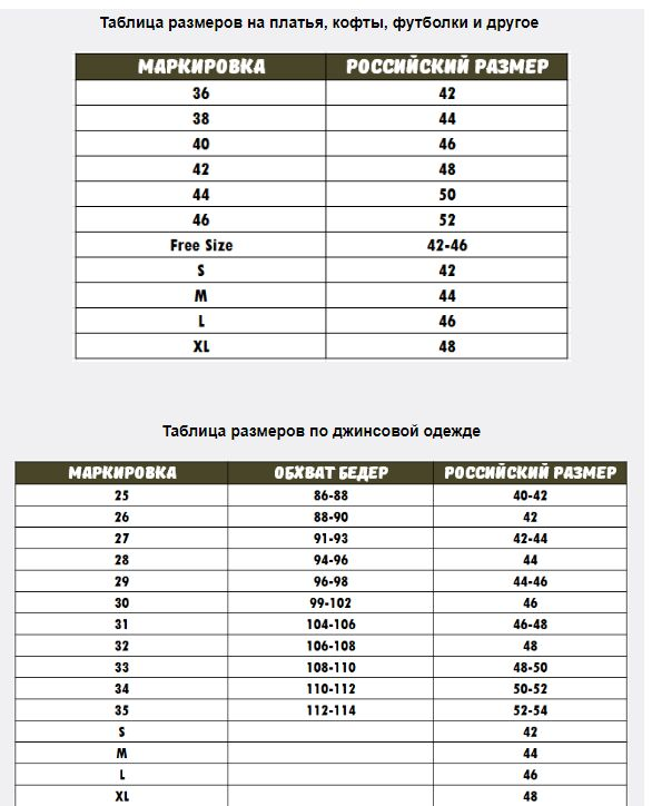 Пуховик- парка