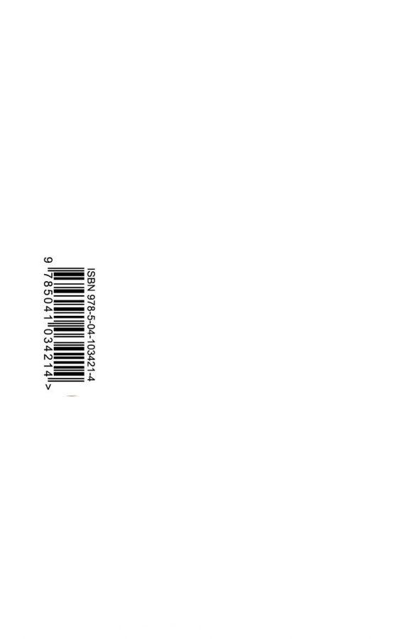 Планер недатированный (Белый). 95х170, твердая обложка, фольга, 96 стр.