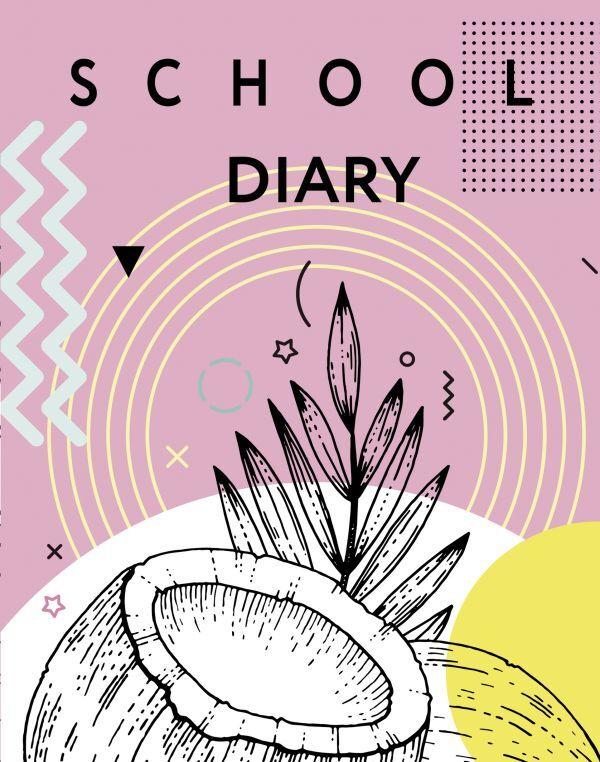 Дневник школьный. Тропики (А5, 48 л., печать по эко-коже)