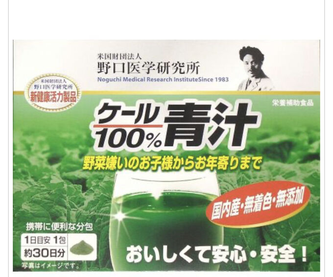 АКЦИЯ!!!!! Аодзиру Зелёный сок из листья Калле 100%