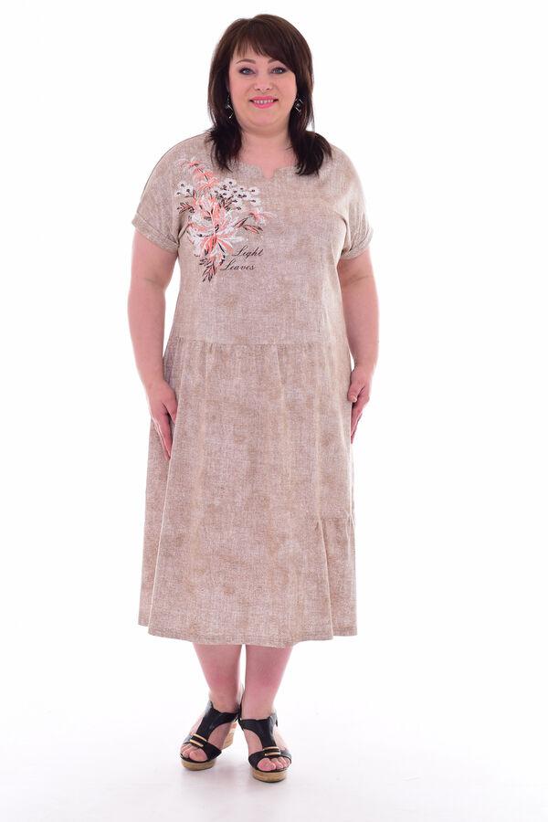Платье женское 4-69а (карамель)