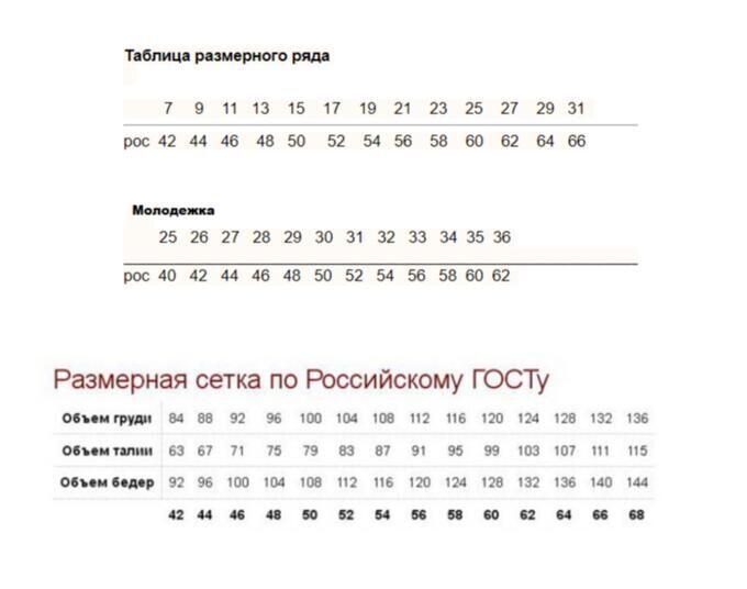 Зауженные капучино с ремешком брюки 7/8 ЛЕТО
