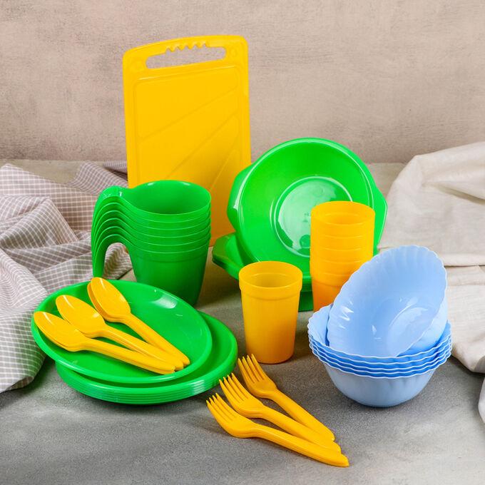 Набор посуды на 6 персон «Все за стол», 44 предметов, цвет МИКС