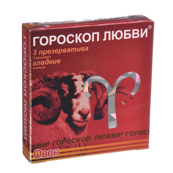 Презервативы Гороскоп любви № 3