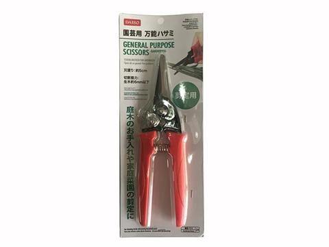Секатор Садовые ножницы 2х5,5х2 см. Размер2x5,5x2 см Как использовать Используется для срезания веток Хранить в недоступном для детей месте.