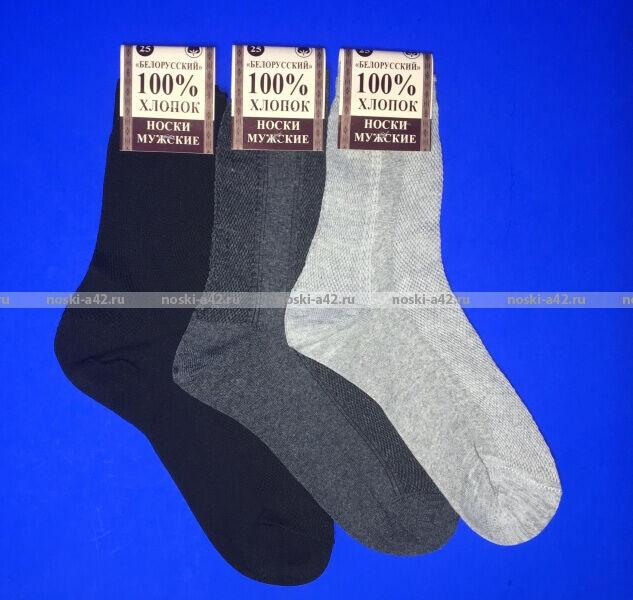 """""""Белорусские"""" носки мужские сетка черные"""
