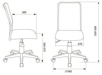 Кресло детское Бюрократ KD-9/WH/TW-13A розовый TW-03A TW-13А сетка/ткань (пластик белый)