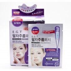 Mediheal E.G.T Timetox Gel Smile-Line Patch 5ea - Патчи для разглаживания морщин в области рта